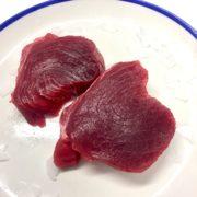 yellowfin_tuna_closeup1