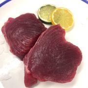 yellowfin_tuna_closeup2